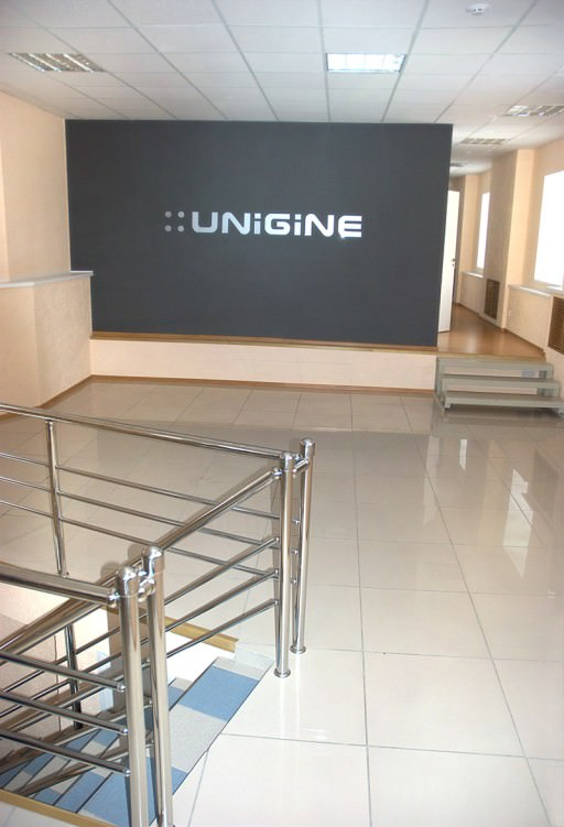 Unigine development studio